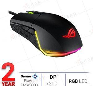 Chuột Gaming ASUS ROG Pugio Aura RGB